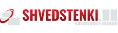 Интернет магазин ShvedStenki.ru