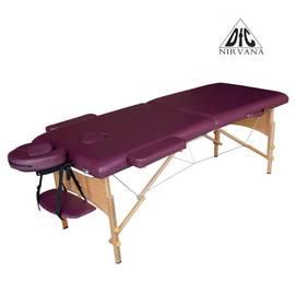 Массажный стол DFC NIRVANA, Relax, дерев. ножки, цвет сливы (Plum) TS20111_P, Цвет: Сливовый, фото