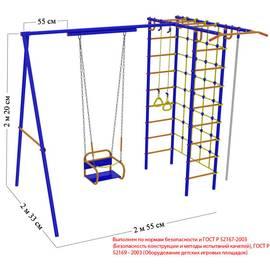 Детский спортивный комплекс для дачи - Модель № 3 с качелями на подшипниках/цепях, фото