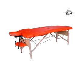Массажный стол DFC NIRVANA, Relax, дерев. ножки, цвет оранжевый (Orange) TS20111_Or, Цвет: Оранжевый, фото