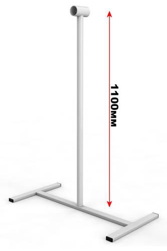 Кронштейн мобильный однорядный, фото