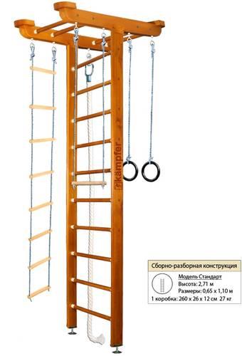 ДСК Kampfer Big Sport Ceiling Высота Стандарт, фото