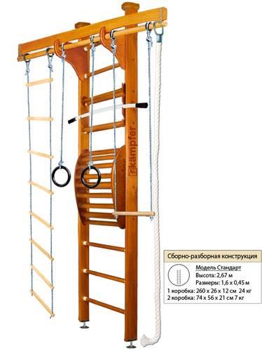 ДСК Kampfer Wooden Ladder Maxi Ceiling Высота Стандарт, фото