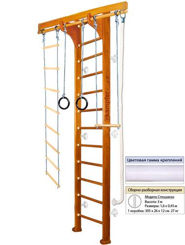 ДСК Kampfer Wooden Ladder Wall Высота 3м, фото