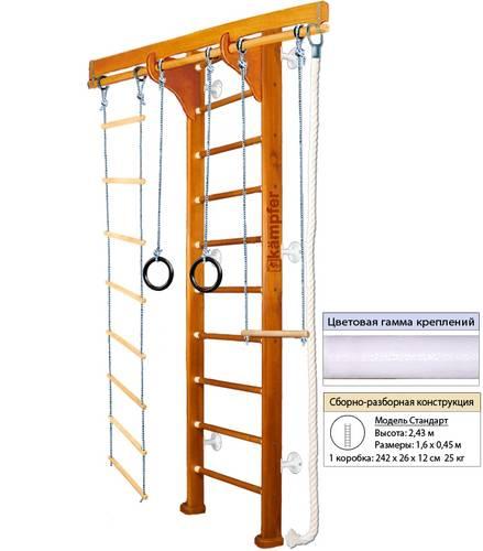ДСК Kampfer Wooden Ladder Wall Высота Стандарт, фото