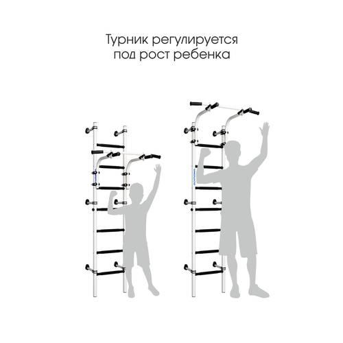 ДСКМ Romana S9 (01.21.7.06.410.04.00-01) белый антик/золото, фото 2